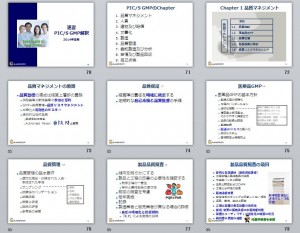 slide-text-3