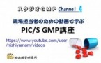 youtube-PICSGMP