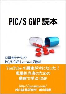 PICStext-2014